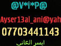 احمد السلطان - حبيبي.mp3