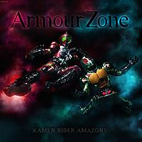 Armour Zone.mp3