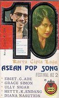 82 Song of Kalpataru.mp3