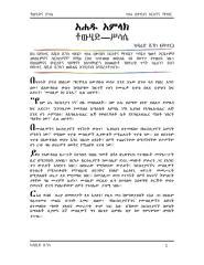 tawhid_and_trinity.pdf