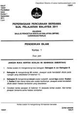 perlis - spm 2011 - kertas 1.pdf