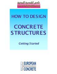 HOW TO DESIGN CONCRETE STRUCTURES.pdf