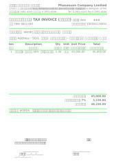 ใบกำกับภาษี5612-001.xls