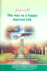 the way to a happy married life.pdf