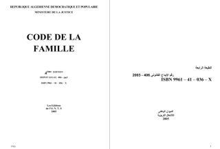 قانون الاسرة.pdf