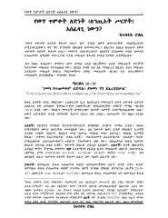 water_baptism_for_salvation.pdf